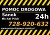 P_P_U_H_Pomoc_Drogowa_Michal_Pilch - logo