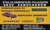 Auto-Kasacja_Zlomowanie_Pojazdow_Boleslaw_Uryasz - logo