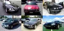 używane samochody marki Jaguar - ogłoszenia sprzedaży