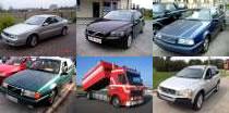 używane samochody marki Volvo - ogłoszenia sprzedaży