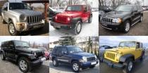 używane samochody marki Jeep - ogłoszenia sprzedaży