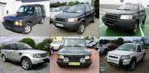 używane samochody marki Land Rover - ogłoszenia sprzedaży