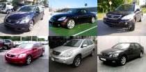 używane samochody marki Lexus - ogłoszenia sprzedaży